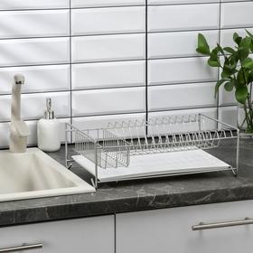 Сушилка для посуды с поддоном, 40×23×15 см, цвет хром