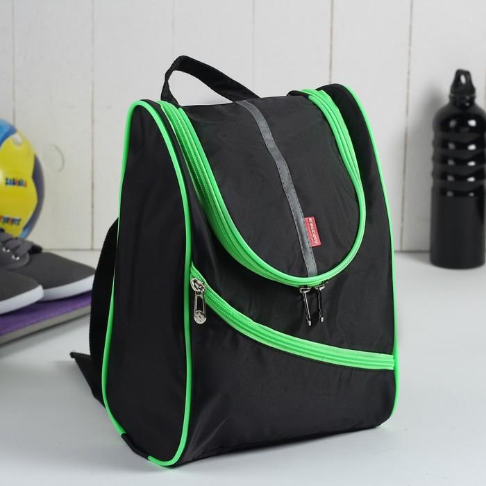 Рюкзак молодежный на молнии, 1 отделение, 1 наружный карман, чёрный/салатовый