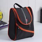 Рюкзак молодежный на молнии, 1 отделение, 1 наружный карман, чёрный/оранжевый