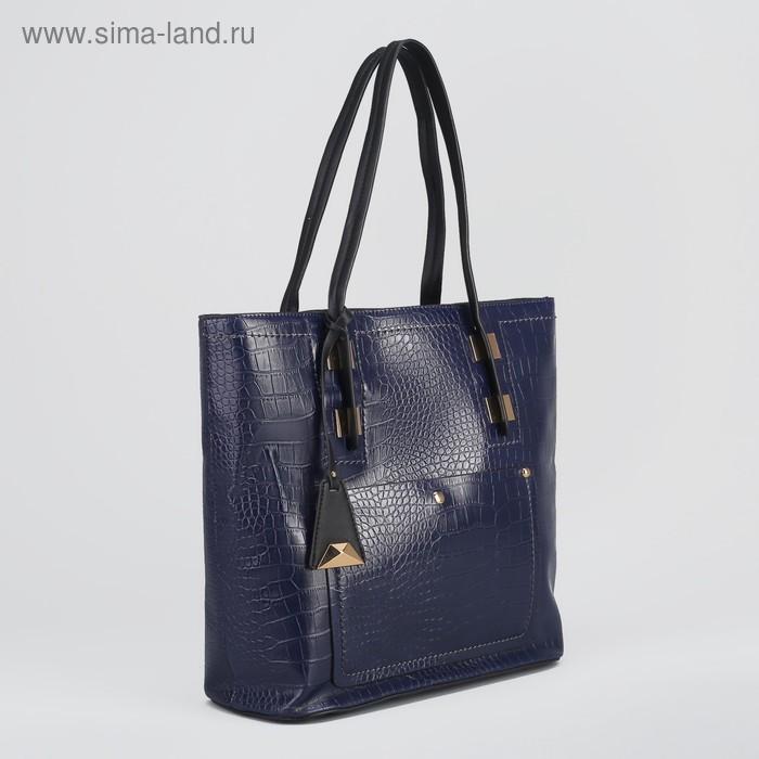 Сумка женская, 2 отдела, наружный карман, синяя