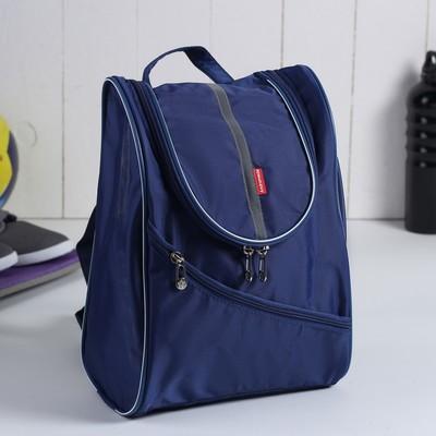 Рюкзак молодежный на молнии, 1 отделение, 1 наружный карман, синий