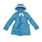 """Пальто для девочки """"Рюши"""", рост 122 см, цвет бирюза"""