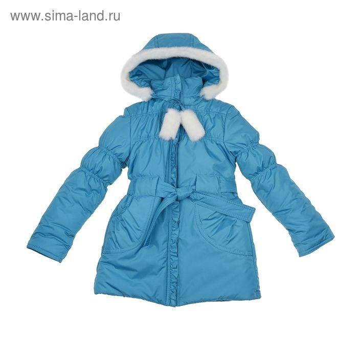 """Пальто для девочки """"Рюши"""", рост 140 см, цвет бирюза"""