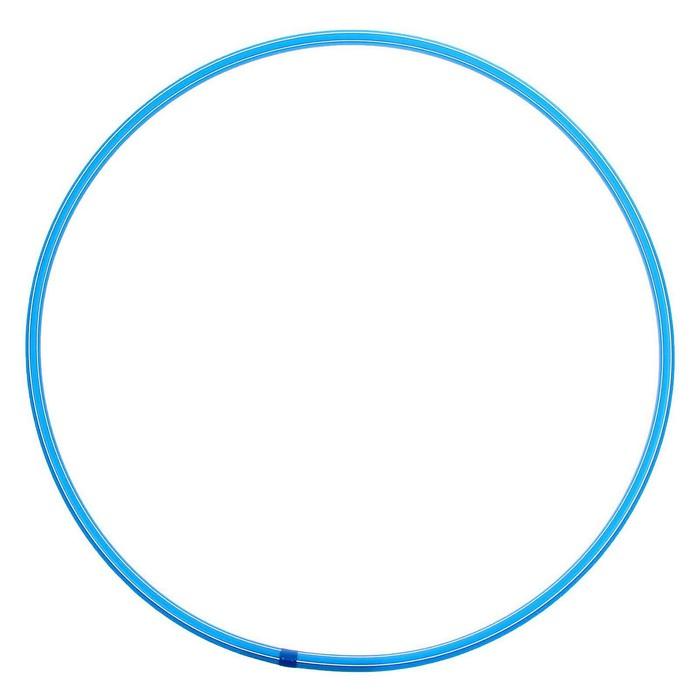 Обруч, диаметр 70 см, цвет голубой