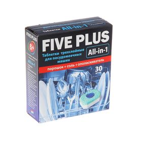 Таблетки для посудомоечных машин Five plus, 30 шт