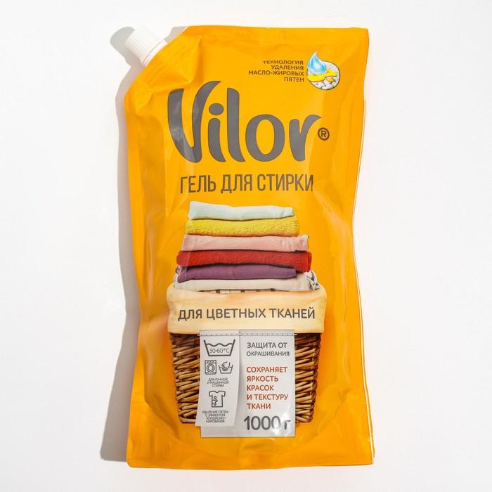 Жидкое средство Vilor для стирки изделий из цветных тканей, 1000 мл