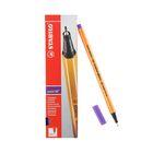 Ручка капиллярная Stabilo point 88 0.4 мм чернила фиолетовые 88/55