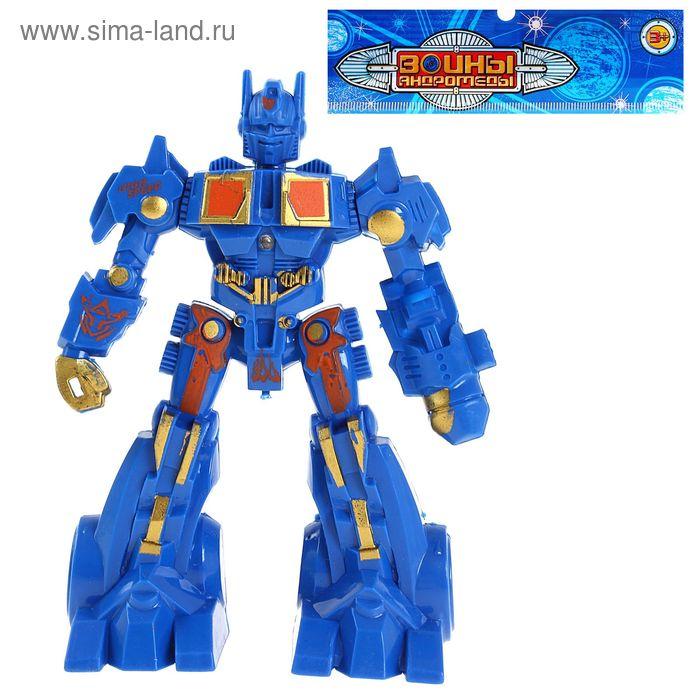 """Робот """"Космический защитник"""", световые эффекты, работает от батареек"""