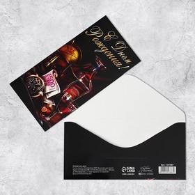"""Envelope for money """"happy Birthday"""" whiskey, 16,5 × 8 cm"""