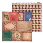 Бумага для скрапбукинга «Плашки», 30.5 × 30.5 см, 180 г/м