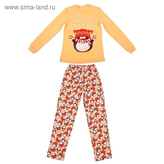 """Пижама с начёсом для девочки """"Обнимашка"""", рост 158-164 см (84), цвет лимонный Р227579"""