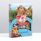Корм для кроликов  SEVEN SEEDS SPECIAL полнорационный, 400 г