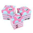 Набор коробок 3в1 куб Кошки бирюзово-розовый
