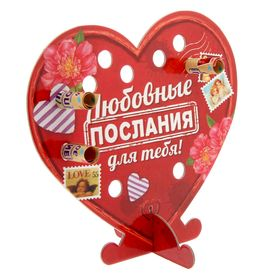 Сердце со свитками «Любовные послания для тебя»