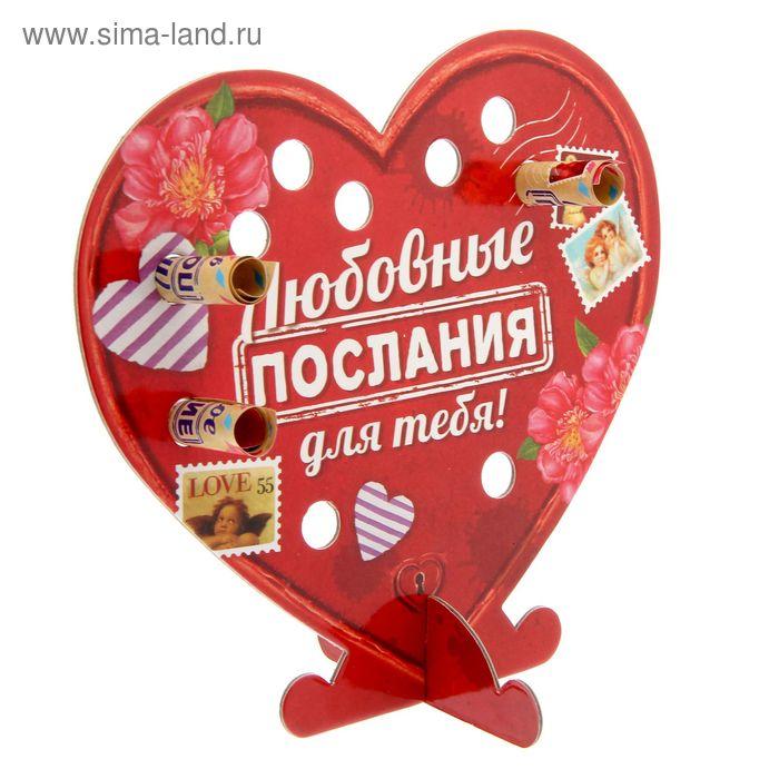 """Сердце со свитками """"Любовные послания для тебя"""""""