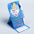 """Ручка на подставке с блоком """"Самой милой и красивой"""", Принцессы:Золушка"""
