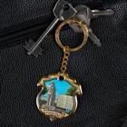 """Bilateral keychain with resin fill """"Tobolsk. Mendeleev"""""""
