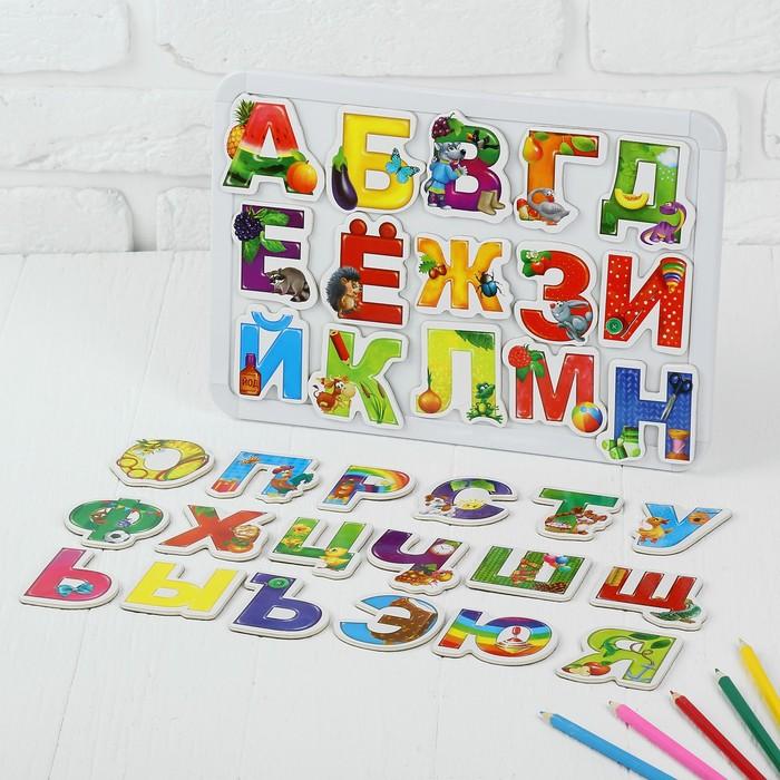 """Набор развивающих магнитов """"Русский алфавит"""", 33 шт."""