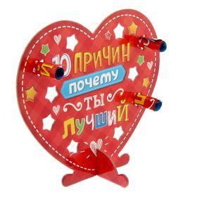 Сердце со свитками «10 причин»