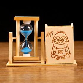 """Часы песочные """"Любовь  рисовать"""" с карандашницей, 13.5х9.5х5 см, микс"""