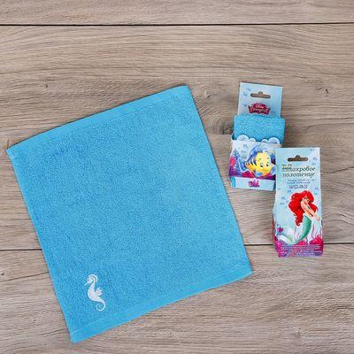 Полотенце в открытке, Принцессы: Русалочка