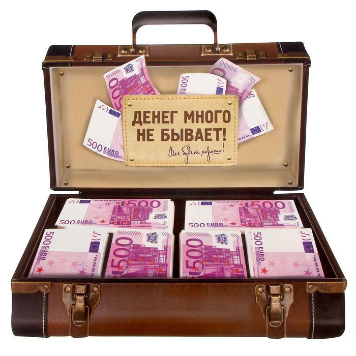 Открытка, открытка чемодан денег в придачу