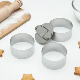 {{photo.Alt || photo.Description || 'Набор форм для моделирования Доляна «Кольцо», 8×4 см, 3 шт'}}