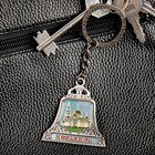 """Keychain bell-shaped """"Nev"""" (silver)"""