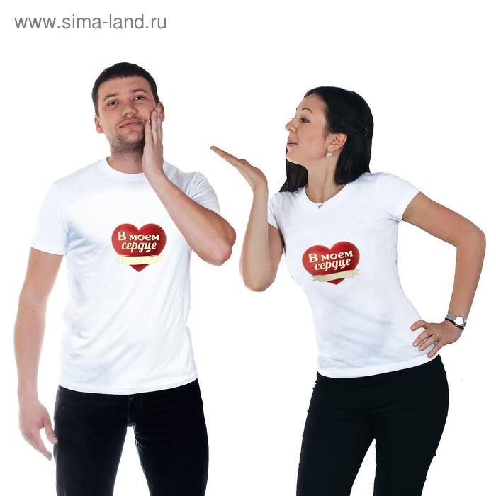 """Валентинки- наклейки """"В моем сердце"""",9 х10 см"""