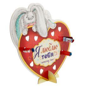 Сердце со свитками «Я люблю тебя»
