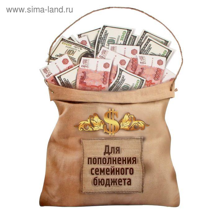 """Открытка """"Мешок денег"""""""