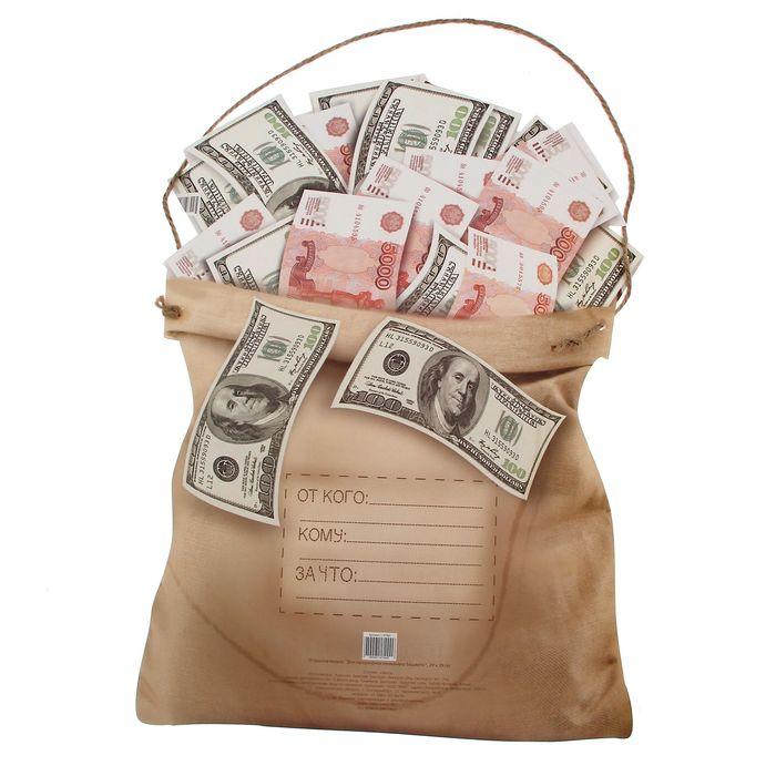 Прикольные картинки мешок с деньгами