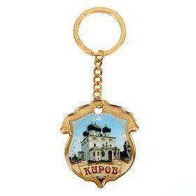 Брелок двусторонний «Киров. Трифонов монастырь»