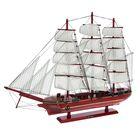 Корабль сувенирный большой «Трёхмачтовый», борта красные с бежевой полосой, паруса белые, 80 х 59 х 11 см