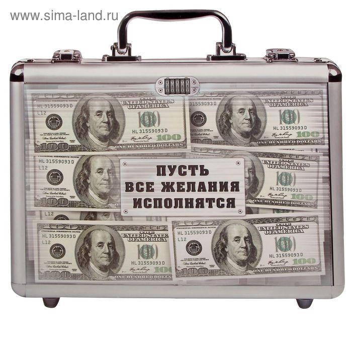 """Открытка """"Чемодан денег"""" (Пусть все желания исполнятся)"""