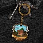 "Double-sided keychain with resin fill ""Nizhny Novgorod"""