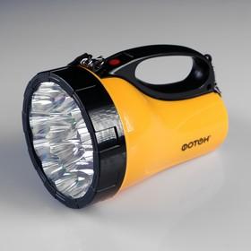 Фонарь ручной аккумуляторный «Фотон», 18 светодиодов, жёлтый