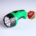 Фонарь аккумуляторный светодиодный «Рекорд» PM-0107, зелёный