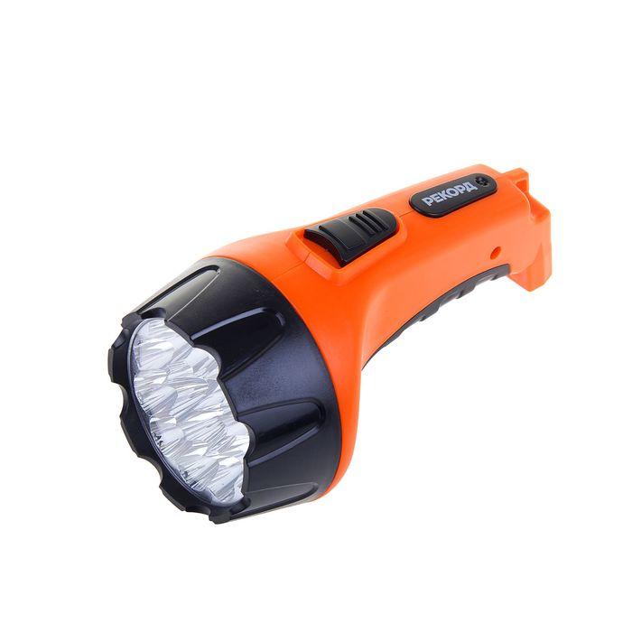 Фонарь аккумуляторный «Рекорд» РМ-0115, 15 светодиодов, оранжевый
