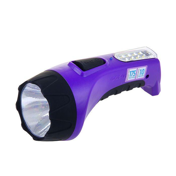 Фонарь аккумуляторный светодиодный «Фотон» РМ-5000, фиолетовый