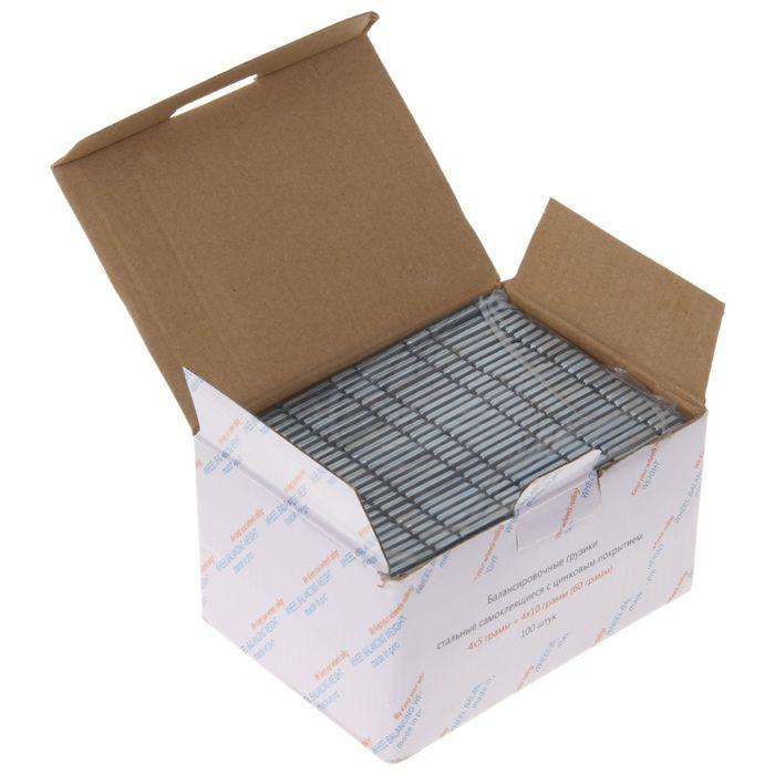 Балансировочные грузики самоклеящиеся стальные 4/5+4/10 гр., набор 100 лент
