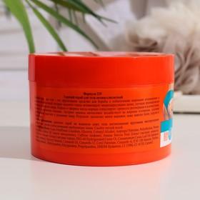 Hot body scrub, anti-cellulite, 500 ml.