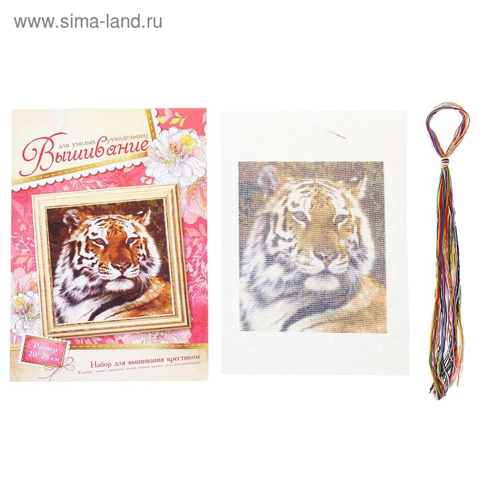 """Набор для вышивания крестиком """"Тигр"""""""