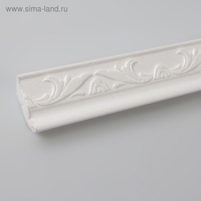 "Плинтус потолочный резной ""Завиток"" 33х32х1500"