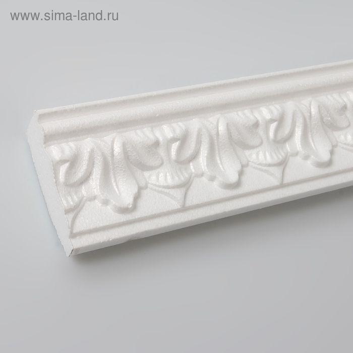 """Плинтус потолочный резной """"Ренессанс"""" 30х60х2000"""