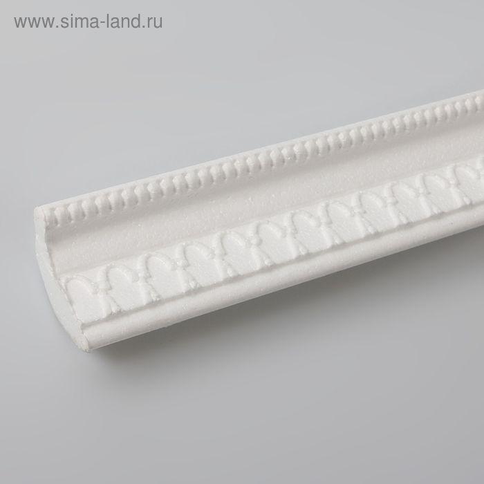 "Плинтус потолочный резной ""Античность"" 33х33х1500"
