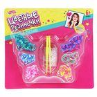 """Резиночки для плетения """"Бабочка"""", 6 двухцветных цветов по 30 шт., пяльца, крючки, крепления"""