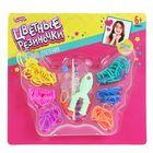"""Резиночки для плетения """"Бабочка"""", 6 цветов по 30 шт, пяльца, крючки, крепления"""