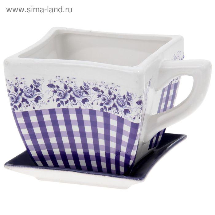 """Кашпо-чашка """"Розы"""" квадратное, фиолетовое"""