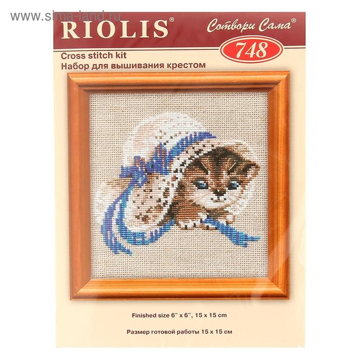 """Набор для вышивания крестиком """"Котёнок в шляпе"""""""
